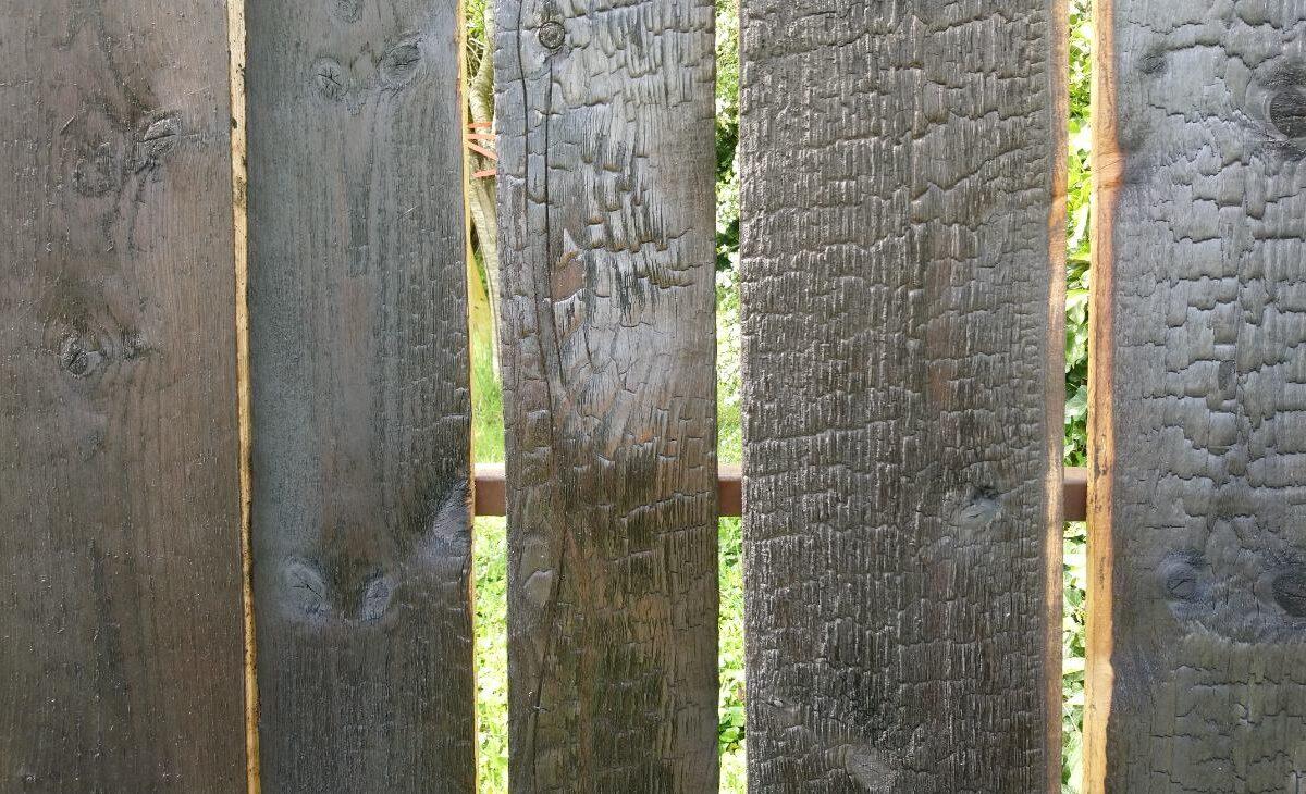 bois brulé ou su sugi ban MN Home Decor